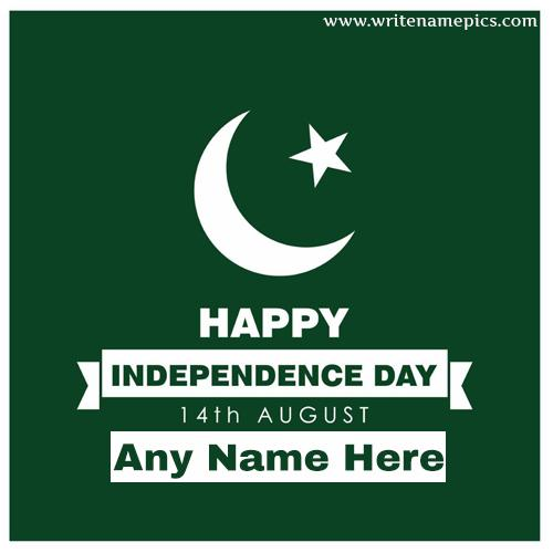 14 august pakistan independence day Card With Name