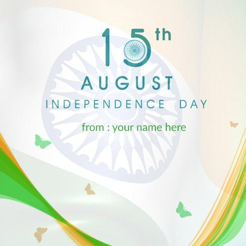 15th august wishes greeting cards with name