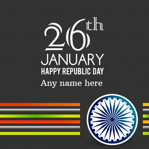 26 january republic Day 2019 wishes greetings card with name