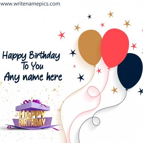 Beautiful Happy Birthday Greetings Card with Name