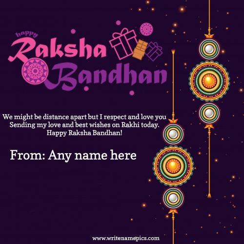 Beautiful Happy Raksha Bandhan Greetings Card with Name