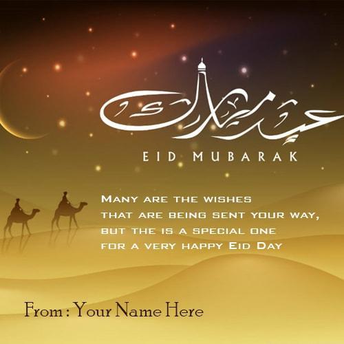 Eid Mubarak Wishes Images With Name Edit