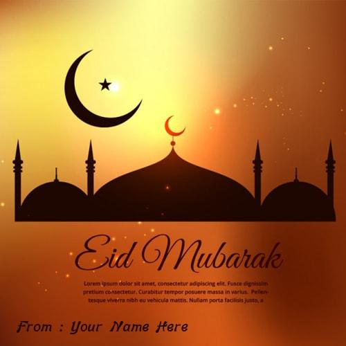 Eid Ul Fitr Wishes Images With Name Edit
