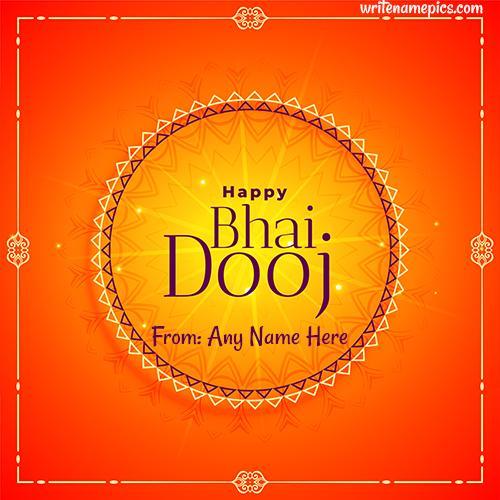 Free Bhai Dooj Greeting Image with your Name