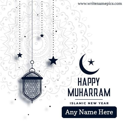 Generate Happy Muharram Wishes Card with Name