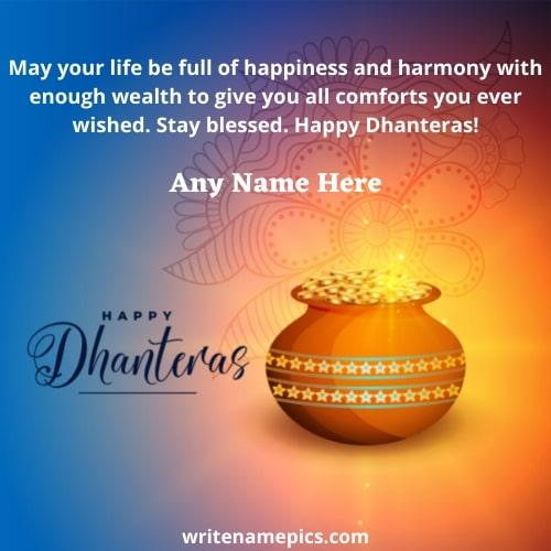 Generate happy Dhanteras Greeting 2021 with Name Pic