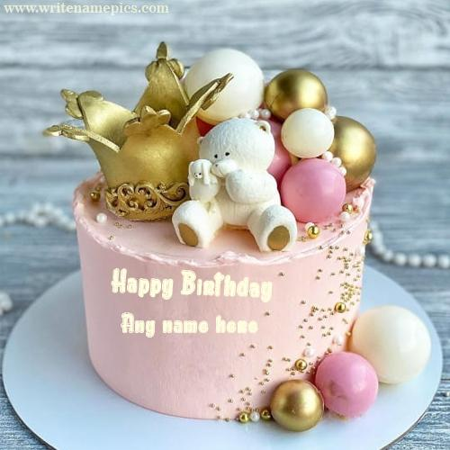 Awe Inspiring Happy Birthday Cake With Name Free Download 200 Funny Birthday Cards Online Elaedamsfinfo