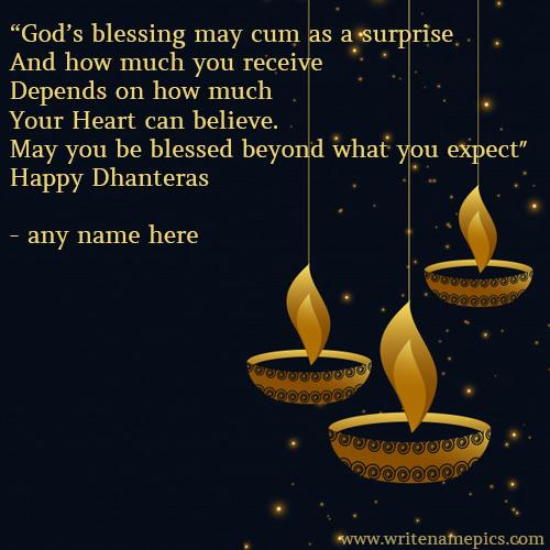 Happy Dhanteras wishes greeting card with name pic
