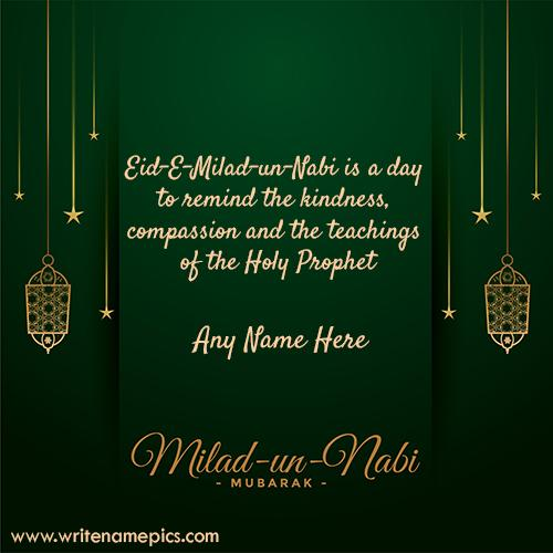 Happy Eid e Milad Un nabi 2021 card with name