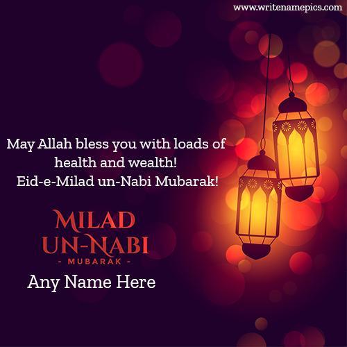 Happy Eid e Milad Un nabi card with name