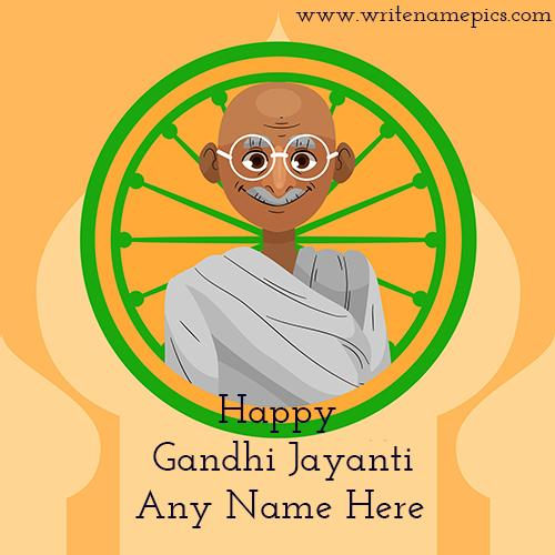 Happy Gandhi Jayanti 2020 Greeting with Name