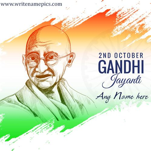Happy Gandhi Jayanti Greet Card with Name editor