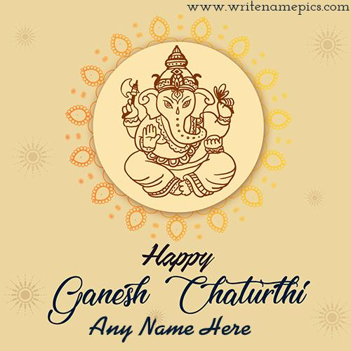 Happy Ganesh Chaturthi 2020 greetings card with name