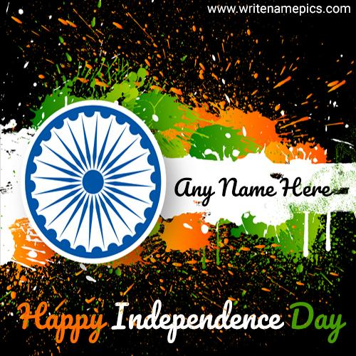 Happy Independence Day 2021 Card with Name