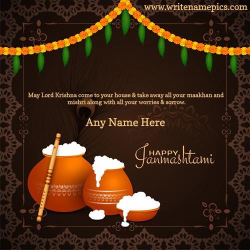 Happy Janmashtami 2021 card with name editor