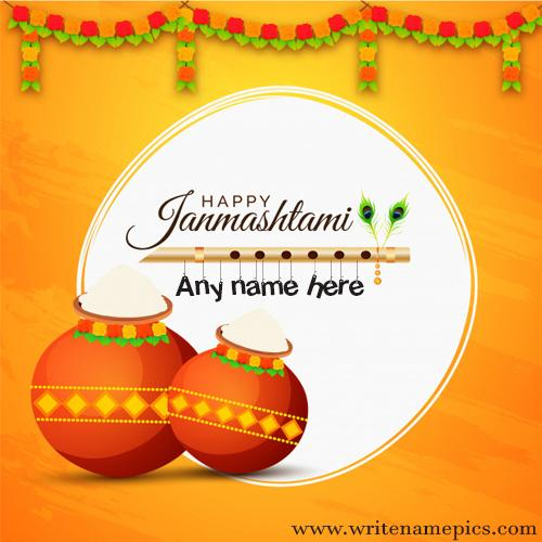 Happy Janmashtami wishes card with Name online
