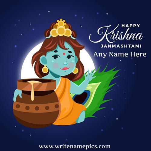 Happy Krishna Janmashtami Free Name Editor