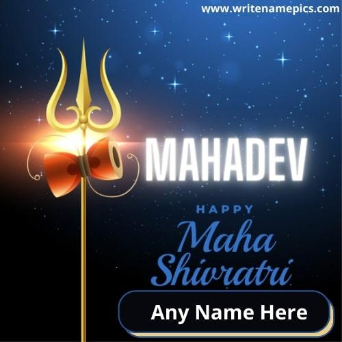 Happy Maha Shivratri Greetings cards online free Editor