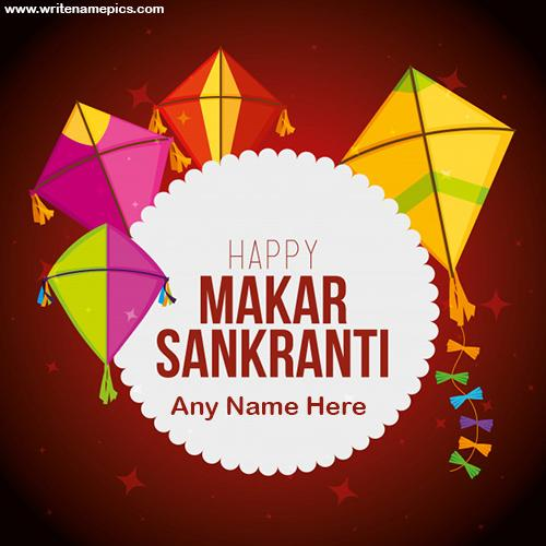Happy Makar Sankranti Festival Wishes with Name editor