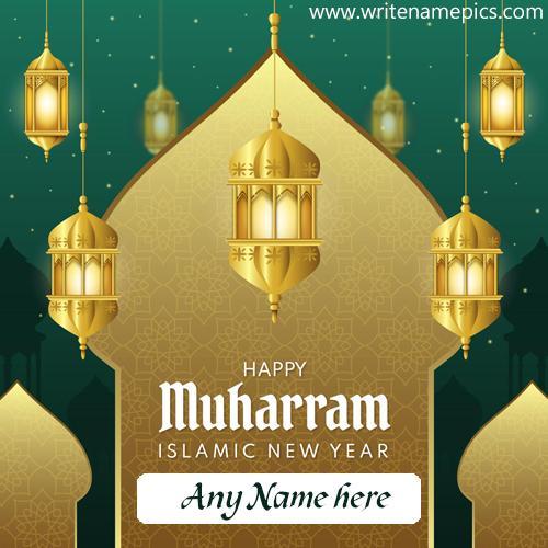 Happy Muharram Islamic New Year greetings with name