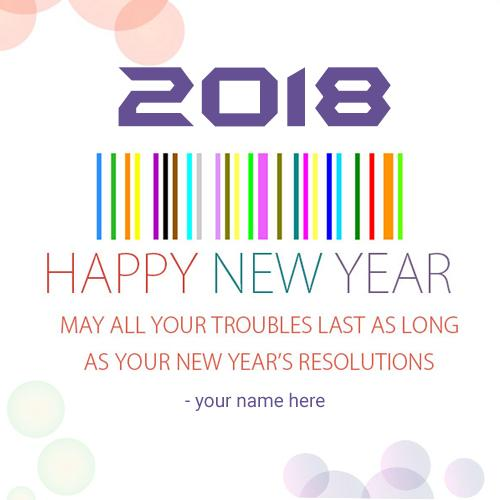 Happy New Year 2018 Wishes With Name