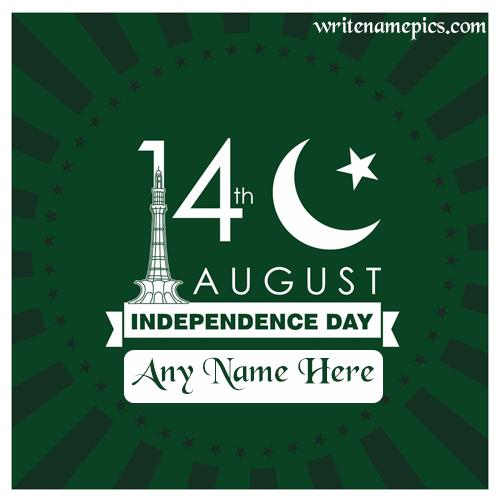 Happy Pakistan Independence Day with Name Image