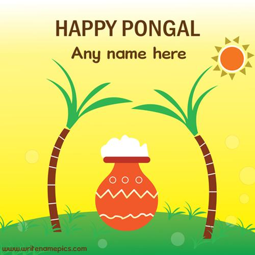 Happy Pongal wishing Card with Name