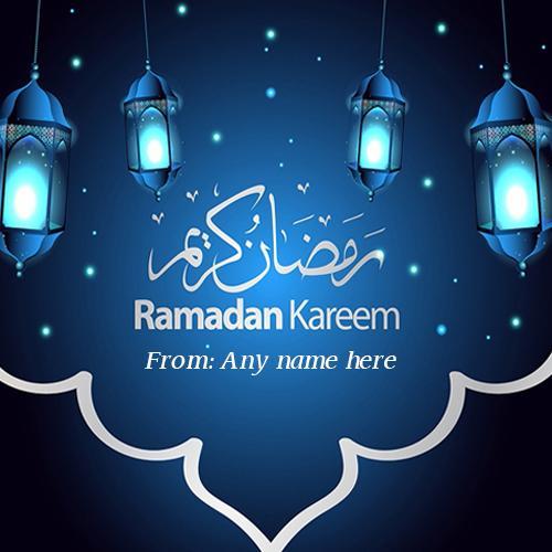 Happy Ramadan Kareem 2019 greeting card with name pic