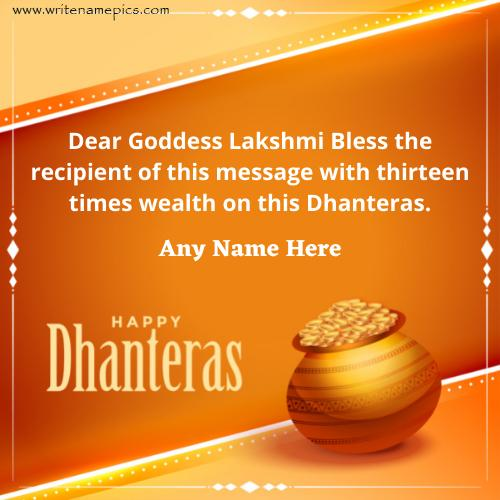 Happy dhanteras wishes card with name Pic