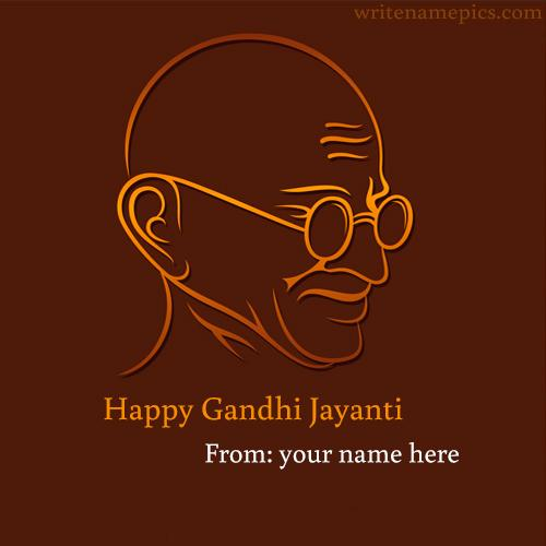Happy gandhi Jayanti 2018 wishes card with name pic