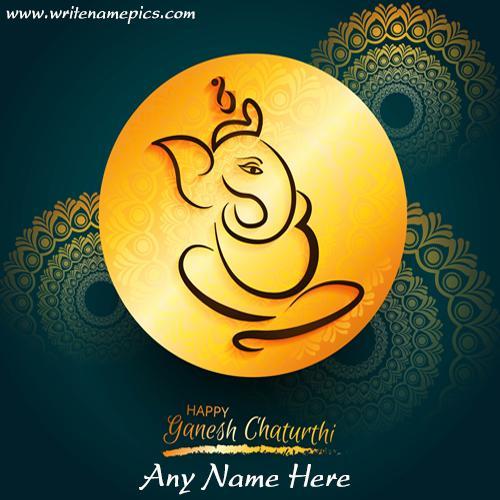 Happy ganesh chaturthi image card with name