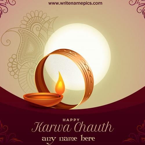 Happy karwa chauth wishes and greeting card with name