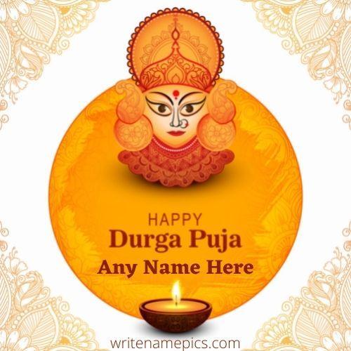 Happy navratri durga puja card with name