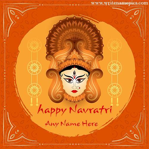 Happy navratri maa durga image card with name