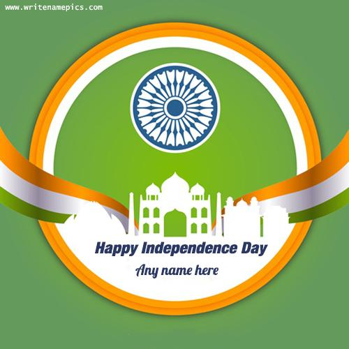Independence day images 2019 with name editing