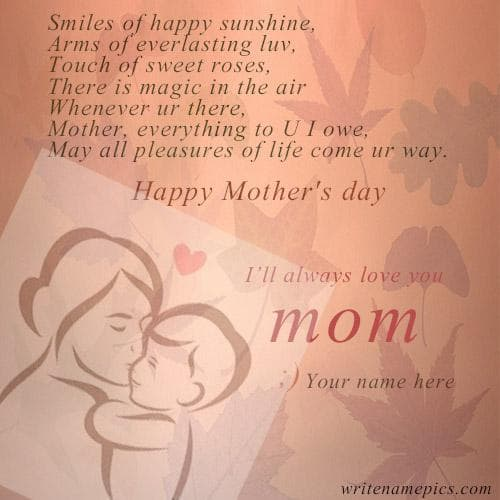 Love You Mom Wishes Mothers Day Quotes