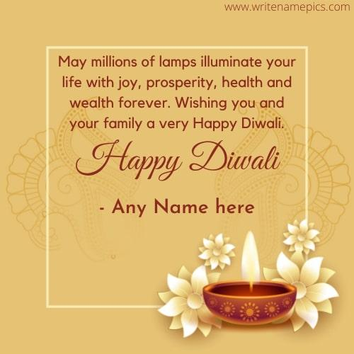 Make Happy Diwali wishes 2021 with your own name