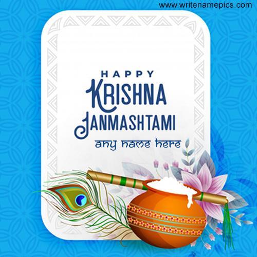 Make Happy Janmashtami Wishes card with name