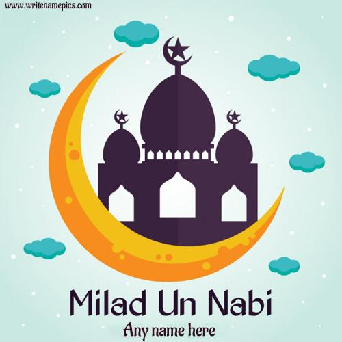 Milad un Nabi or Eid e Milad Wishes card edit