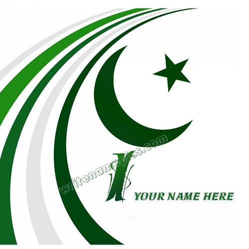 Pakistan Flag with I Alphabet name Whatsapp Profile images