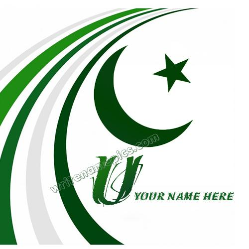 Pakistan Flag with U Alphabet name Whatsapp Profile picture