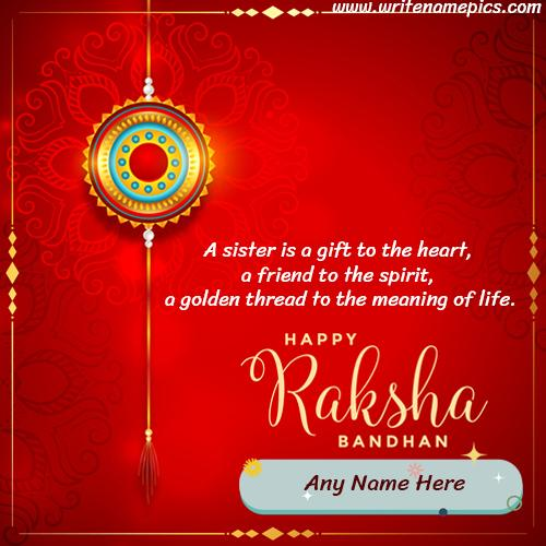 Write a name on Happy Raksha Bandhan Card quickly
