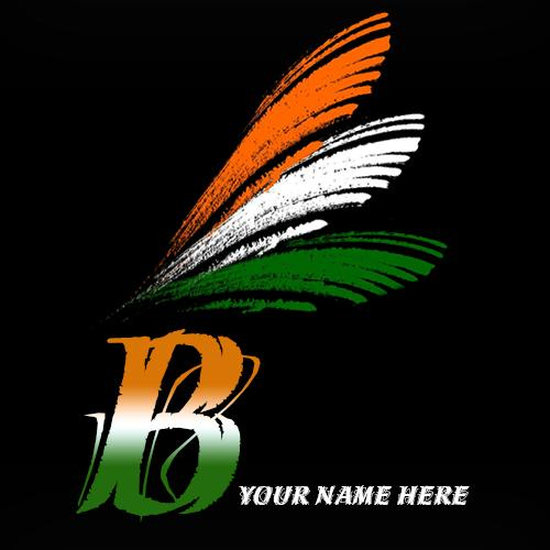 Write your name on B alphabet indian flag images