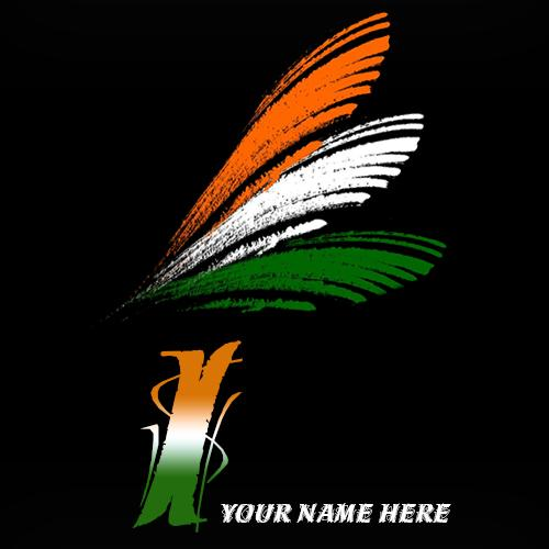 Write your name on I alphabet indian flag images