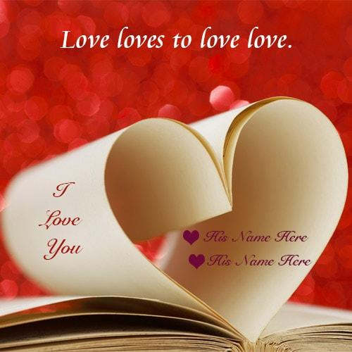 beautiful love greeting cards with my name and lover name