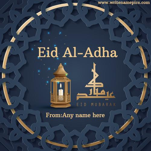 eid al adha greeting cards pictures with name edit