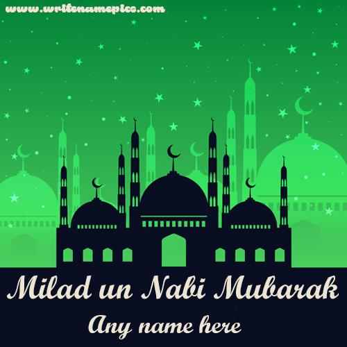 eid milad un nabi 2019 greetings card with name