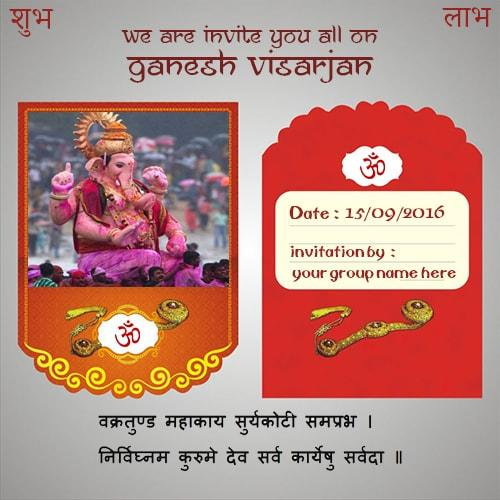 ganesh visarjan invitation greetings cards online free