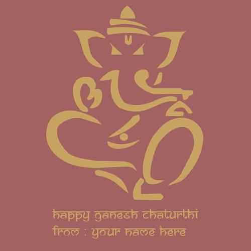 generate happy ganesh chaturthi greetings card