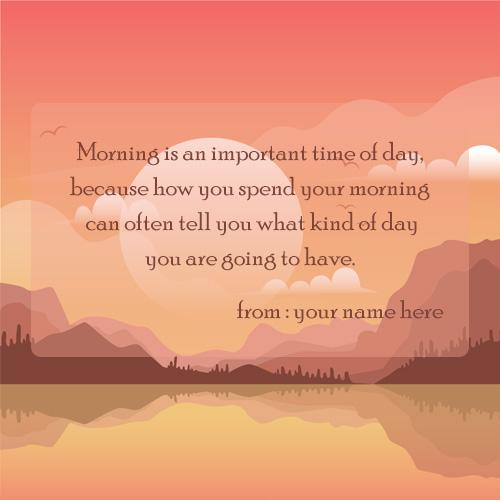 good morning quotes image with name for free